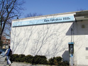 The Kew Gardens Hills Library before DDC's renovation