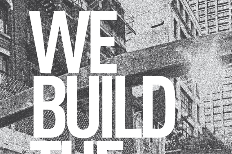 Cover of DDC's 2012 agency brochure. It says We Build the City.
