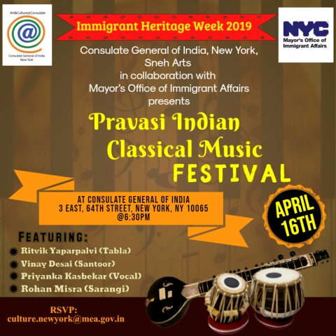 Pravasi Indian Classical Music festival flyer