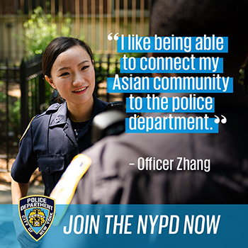 NYPD Recruitment Facebook link image